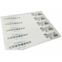 霧面珠光貼紙-彩色印刷